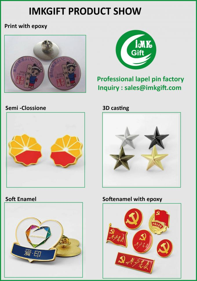 IMKGIFT Die Struck Soft enaeml lapel pin , army lapel pin , flag lapel pins ,flag coins